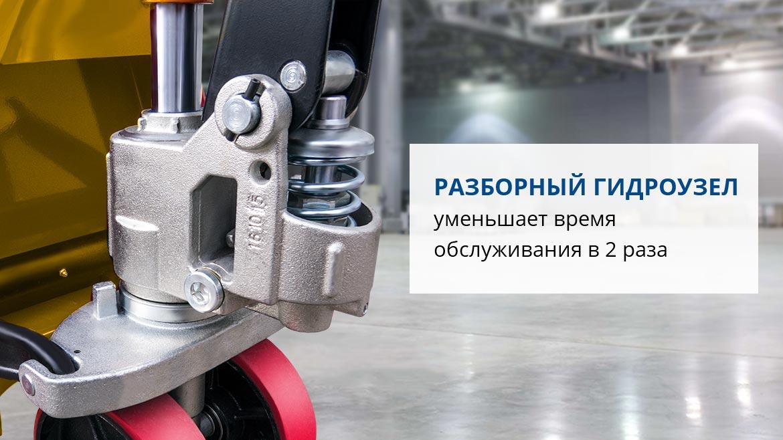 Гидравлическая тележка PROLIFT AC25 (L2000)