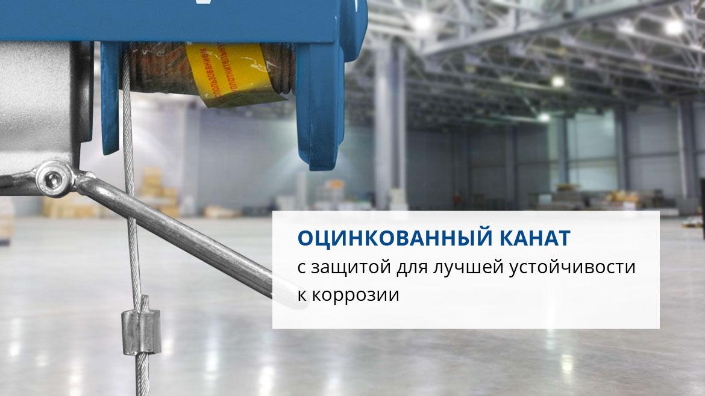 Мини электрическая таль комбинированная GEARSEN PA 230В, 125/250кг, 12/6м