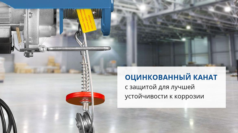 Таль электрическая мини стационарная GEARSEN PA 230В, 250/500кг, 12/6м