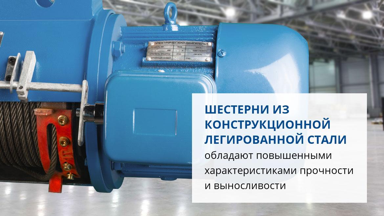 Таль электрическая канатная GEARSEN CD  10,0т, 18м (380В)