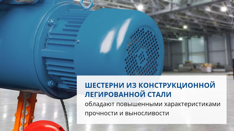 Таль электрическая канатная GEARSEN CD  2,0т, 30м (380В)