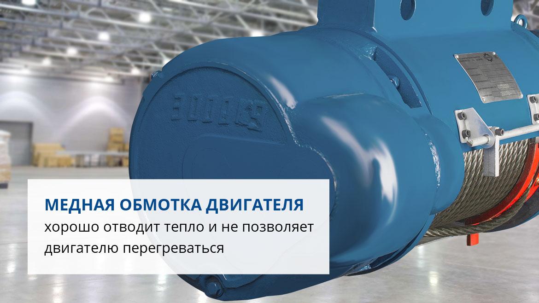 Таль электрическая канатная GEARSEN CD  3,2т, 36м (380В)