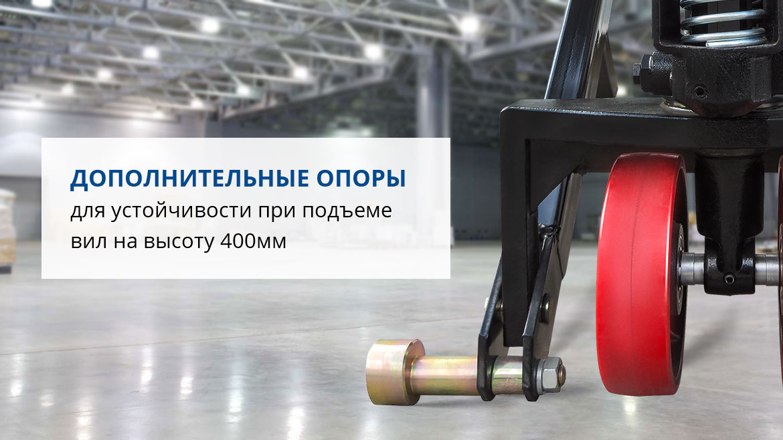 Гидравлическая тележка с подъемом JF-1000