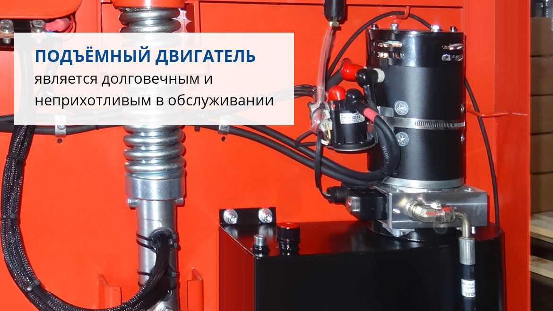 Самоходный штабелер PROLIFT SDR 1656