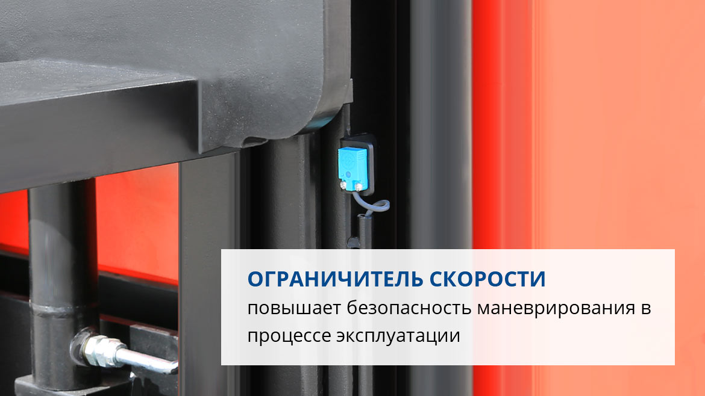 Самоходный штабелер PROLIFT SDR 1656 li-ion