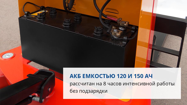 Электрический штабелер PROLIFT SPN 1025